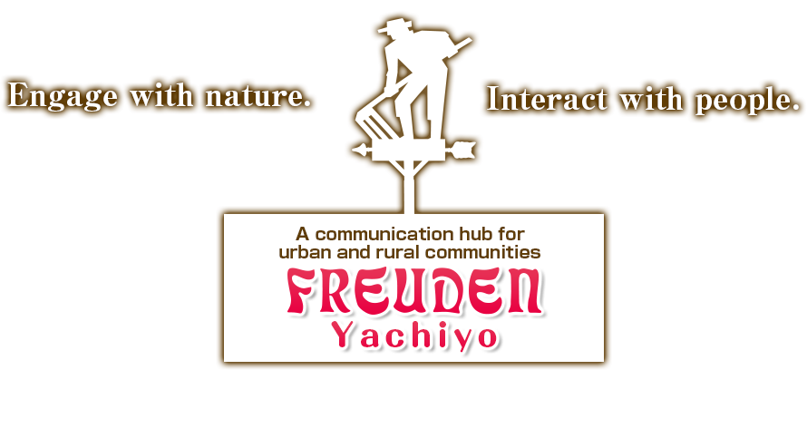 FREUDEN Yachiyo / A communication hub for urban and rural communities
